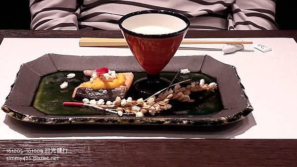 161006 花庵 晚餐(5).jpg