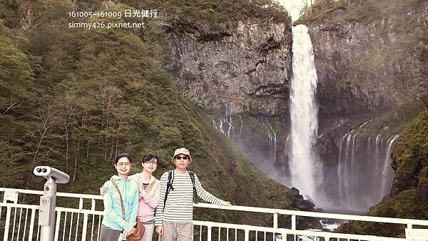 161006 華巖瀑布(10).jpg