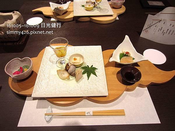 161007 花庵 晚餐(1).jpg