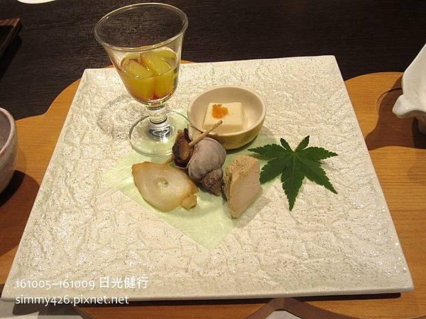 161007 花庵 晚餐(3).jpg