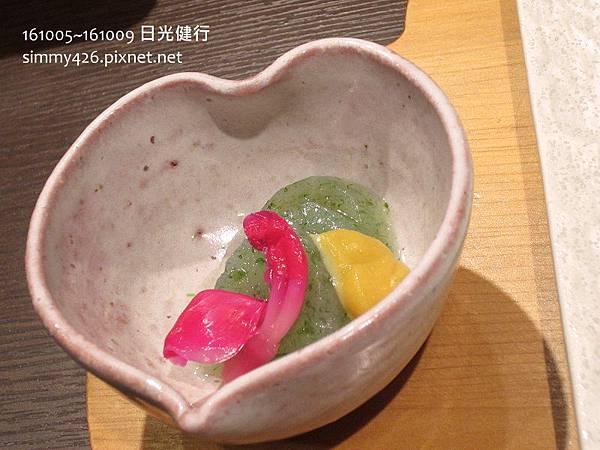 161007 花庵 晚餐(4).jpg