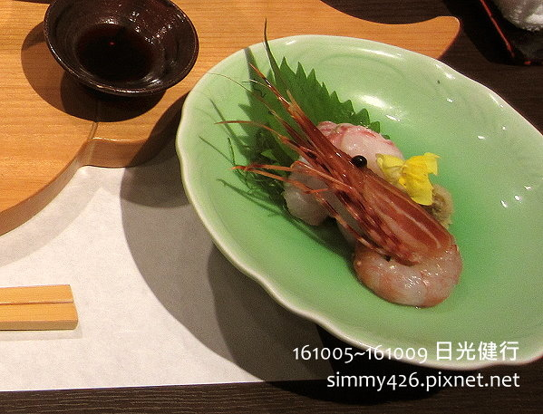 161007 花庵 晚餐(5).jpg