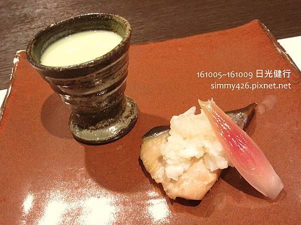161007 花庵 晚餐(8).jpg