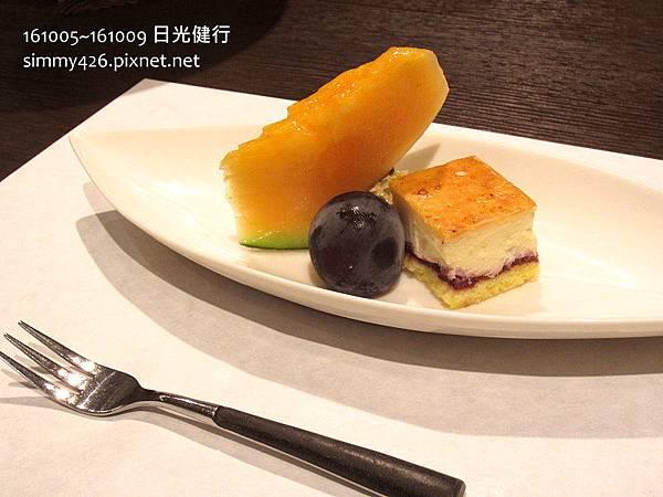 161007 花庵 晚餐(14).jpg