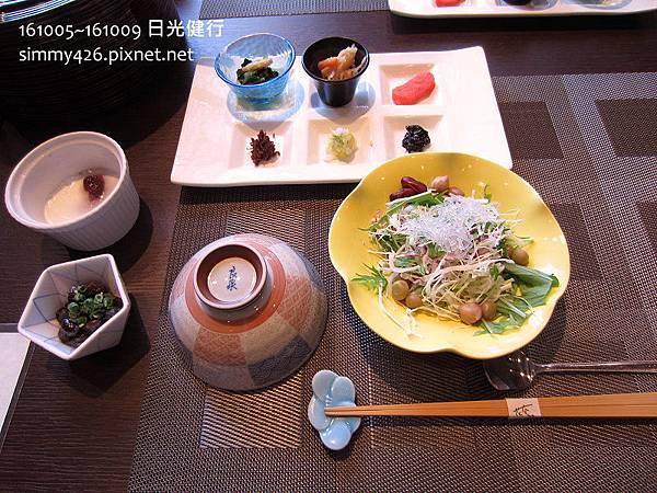 161007 花庵(4).jpg