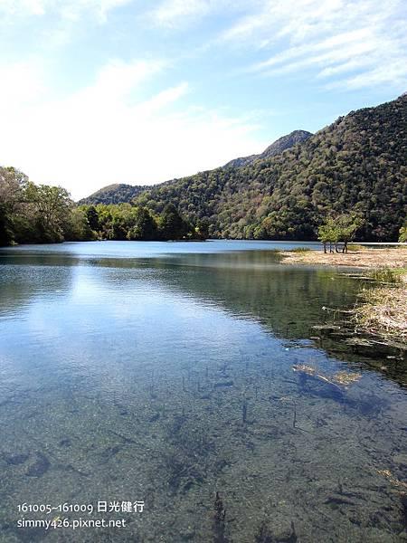 161007 湯之湖(2).jpg