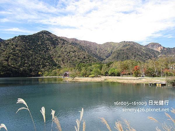 161007 湯之湖(4).jpg