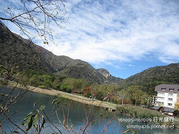 161007 湯之湖(5).jpg