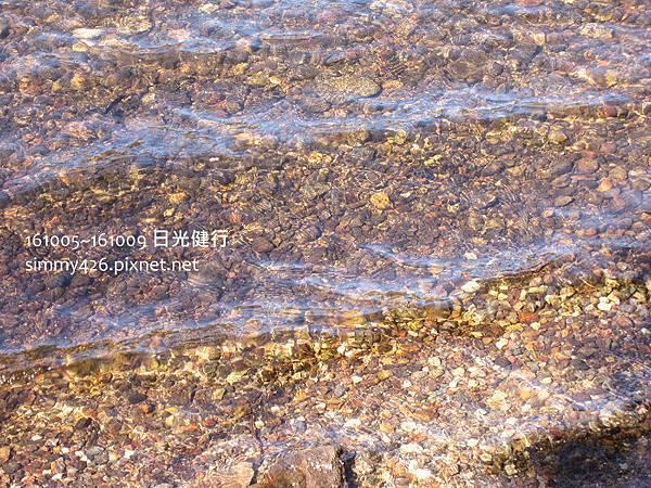 161007 湯之湖(8).jpg