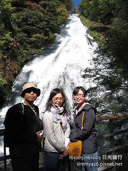 161007 湯瀑布(2).jpg