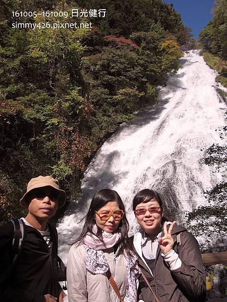 161007 湯瀑布(3).jpg