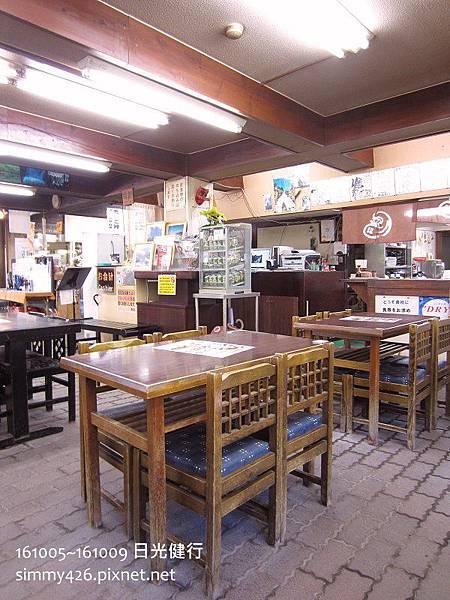 161007 湯瀧 rest house (2).jpg