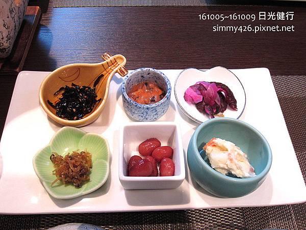 161008 花庵 早餐(3).jpg
