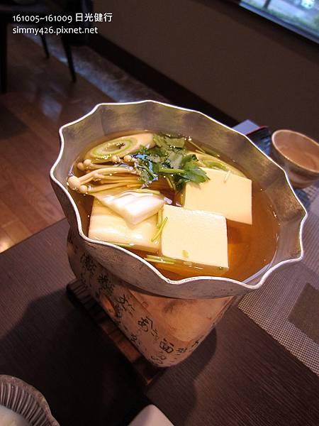 161008 花庵 早餐(2).jpg