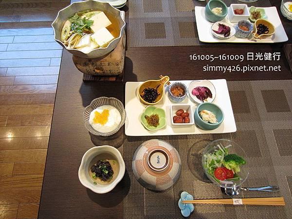 161008 花庵 早餐(1).jpg