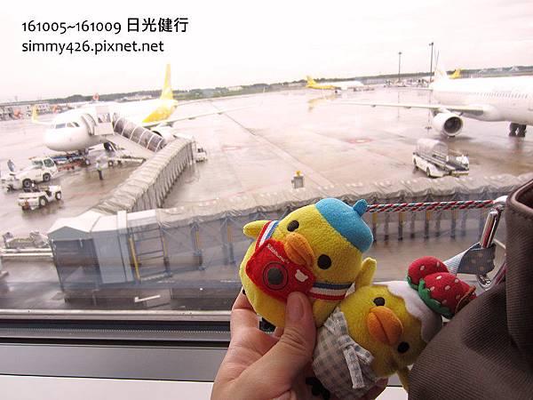 161009 東京成田機場(2).jpg