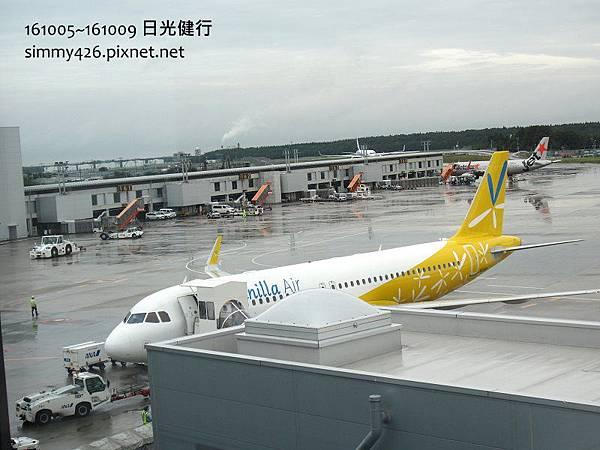 161009 東京成田機場(1).jpg