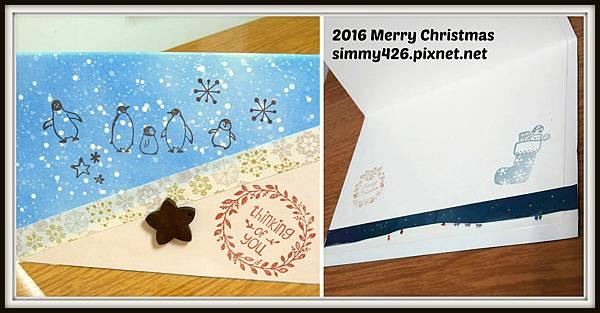 161205 耶誕卡(7).jpg