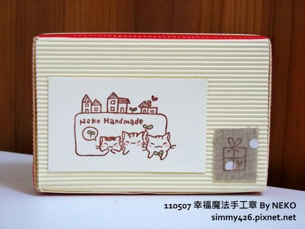 110507 幸福魔法手工章 By NEKO (1).JPG