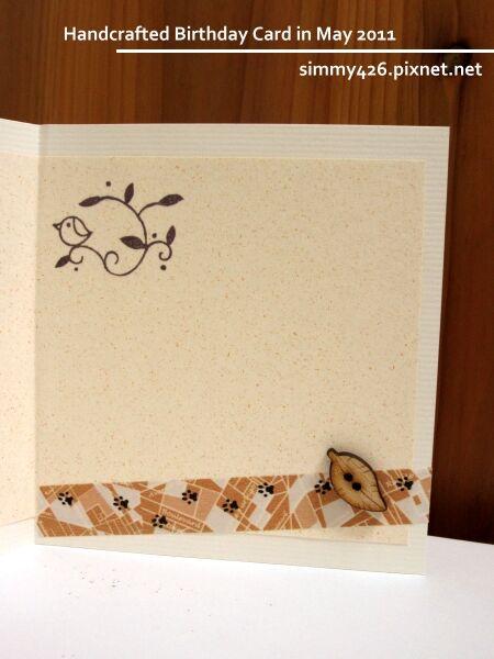 110521 馬麻的生日卡(5).JPG