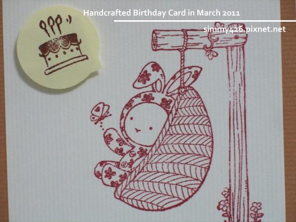 110326 親親贏楓的生日卡(3).JPG