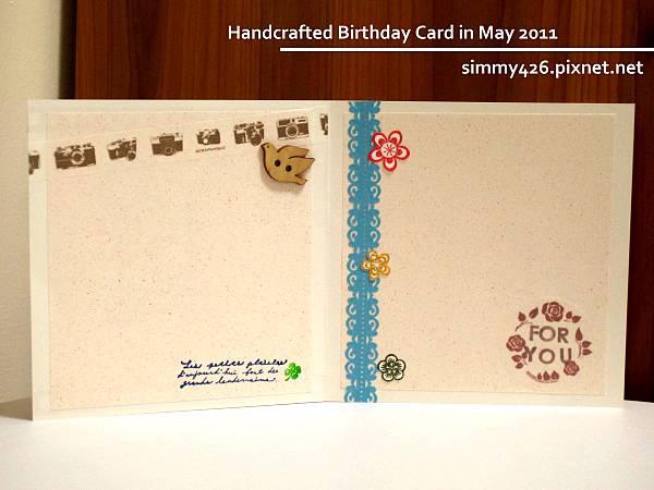 110522 Ariel 的生日卡(3).JPG
