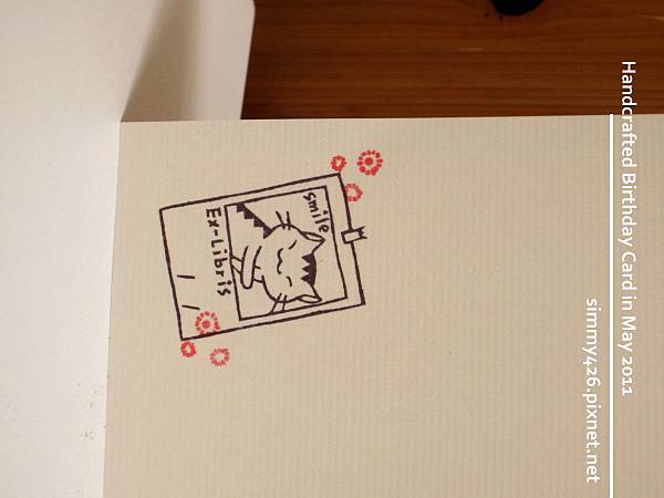 110522 Ariel 的生日卡(11).JPG