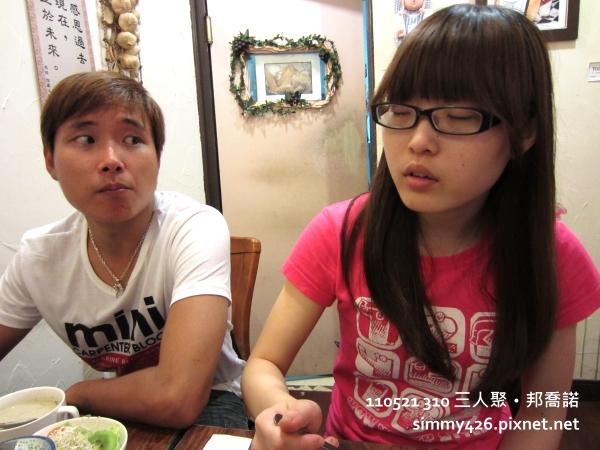QQ 和她的柏妞(1).JPG