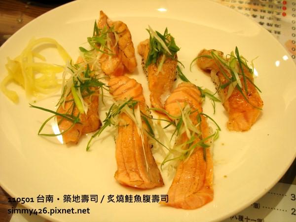 炙燒鮭魚腹壽司(1)