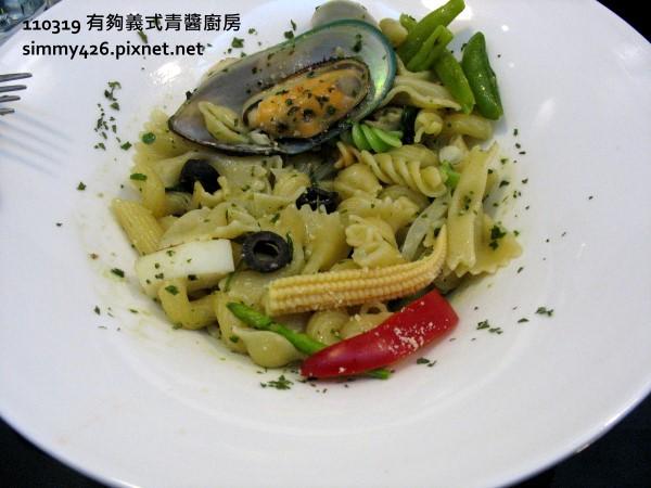 白酒炙燒干貝綜合海鮮青醬麵(3)