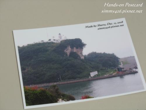 081219 手作明信片 - 英國領事館(2)