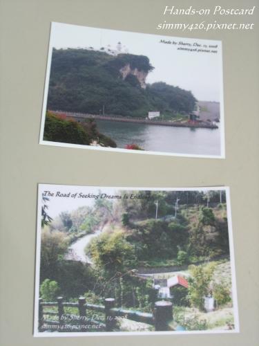 081219 手作明信片 - 英國領事館 & 虎形山公園