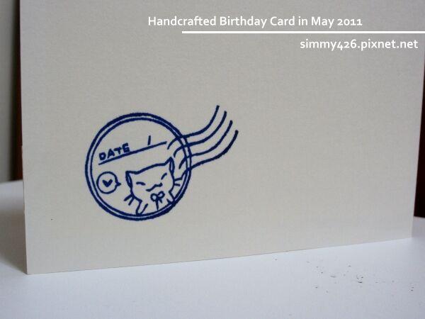 110521 馬麻的生日卡(7).JPG