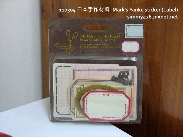 110304 日本手作材料 Mark's Fanke sticker (Label).JPG