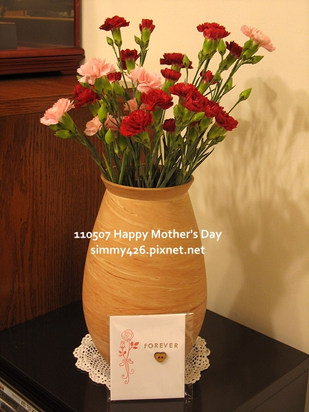 母親節禮物(4).JPG