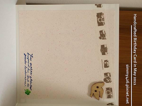 110522 Ariel 的生日卡(4).JPG
