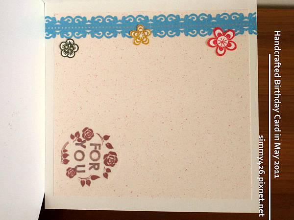 110522 Ariel 的生日卡(7).JPG