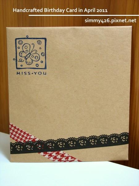 110423 品慈的生日卡‧信封(2).JPG