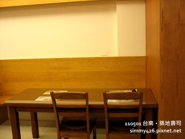 Inside(2)