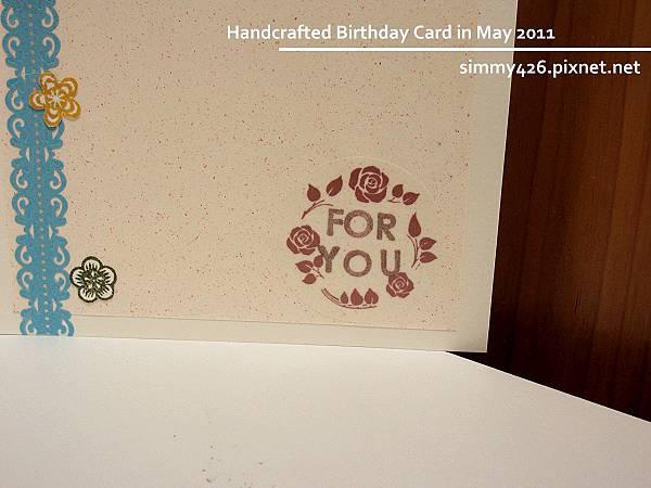110522 Ariel 的生日卡(8).JPG