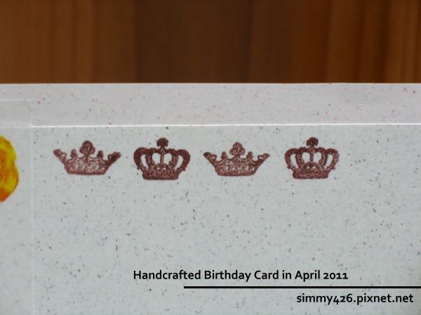 110423 品慈的生日卡(8).JPG