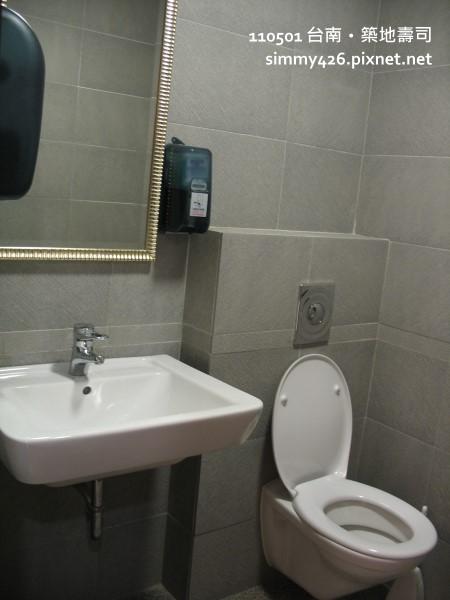 廁所(1)