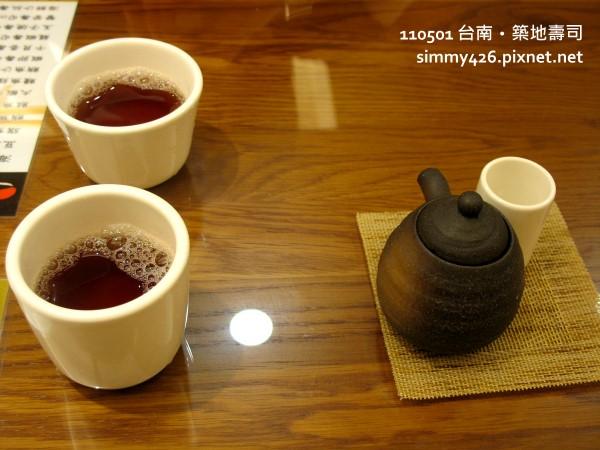 麥茶 & 醬油壺
