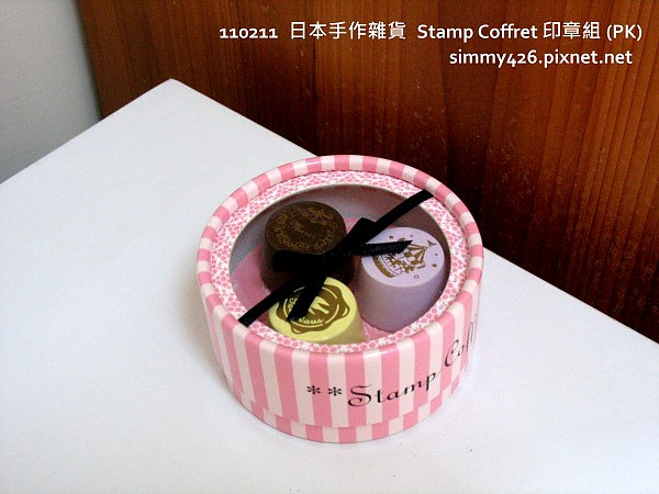 110211 Stamp Coffret 印章組(1).JPG