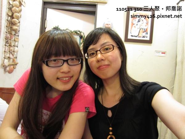 我 & QQ(2).JPG