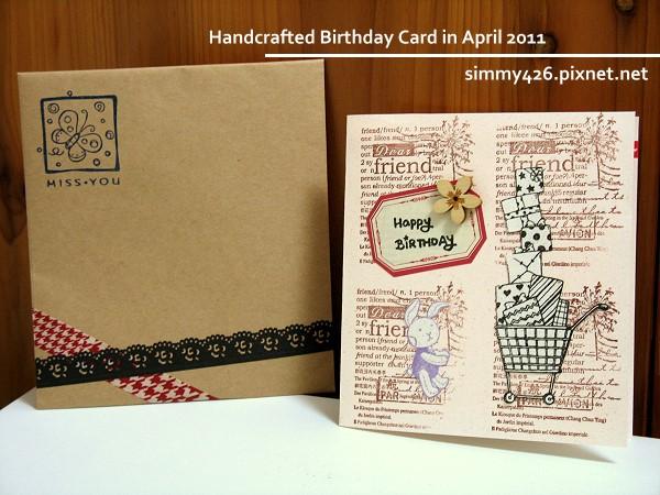 110423 品慈的生日卡 + 信封.JPG