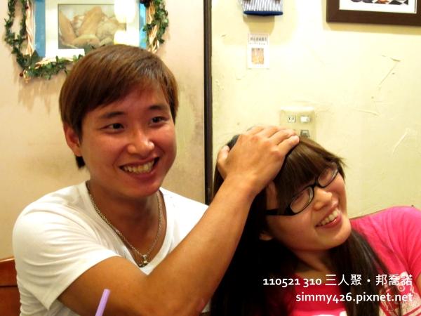 QQ 和她的柏妞(2).JPG
