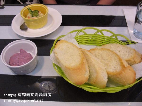 馬鈴薯沙拉 & 法國麵包 & 藍莓抹醬
