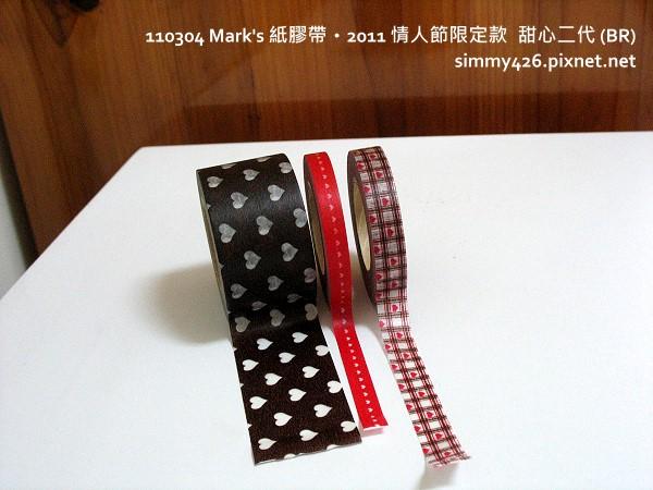 110304 *Mark's 紙膠帶 2011情人節限定款 甜心二代 (BR).JPG