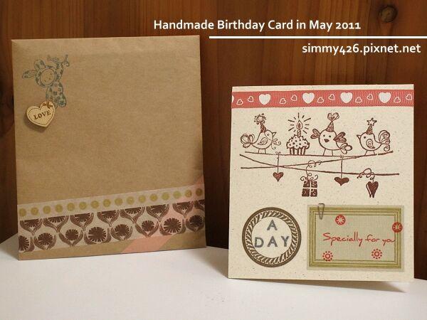 110521 馬麻的生日卡 + 信封.JPG